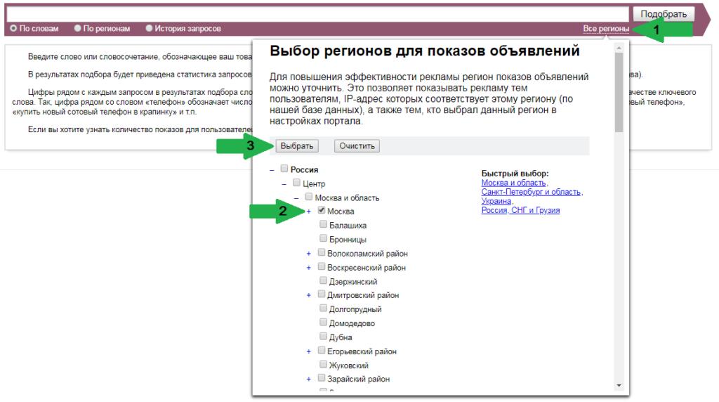 Скриншоты (снимок экрана) в регламенте